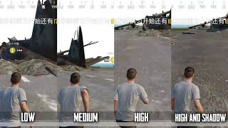 PUBG [Android] : Graphics Comparison [Light Speed] first version game