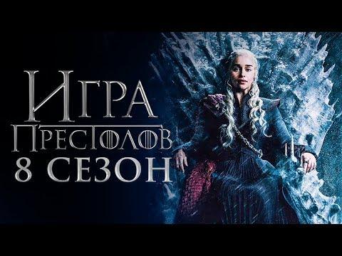 Фильм про зеленского WMV
