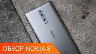 Обзор Nokia 8: первый Android-смартфон с оптикой ZEISS