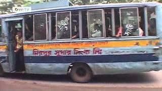 Bangladesh - development aid controversy   People & Politics