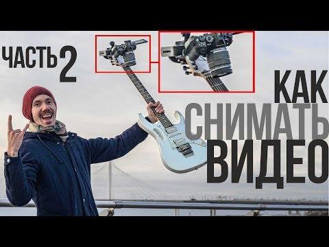 Как снимать видео на фотоаппарат   Olympus OM-D E-M1 II   Видеоурок
