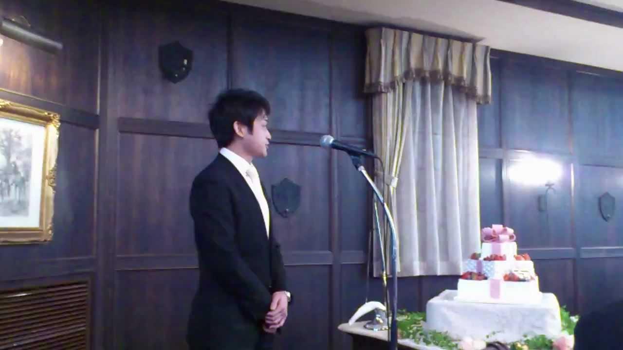 式 乾杯 短い 結婚 挨拶