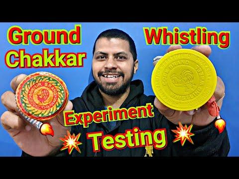 Crackers Ground Chakkar