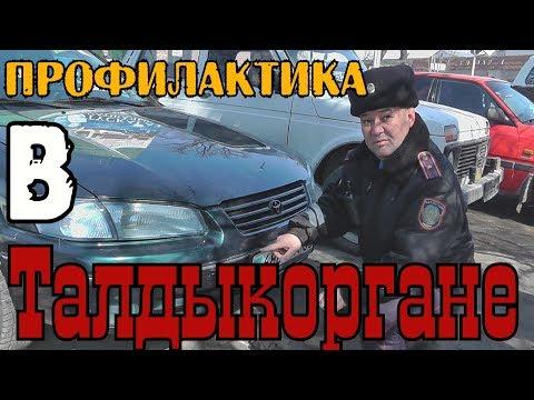 Полная таблица штрафов за нарушение ПДД в Казахстане на 2017