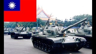 60fps中華民國1991年(民國八十年)閱兵 1991Republic of China Parede