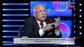 تغطية خاصة - تعاون ابناء سيناء مع القوات المسلحة احد عوامل النجاح في القضاء على الارهاب