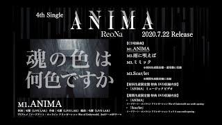 ANIMA -全曲試聴Movie-