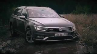 Фольксваген Пассат Volkswagen Passat Alltrack. Как же дорого...