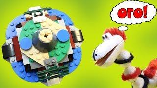 Как сделать Большой Лего Бейблэйд? Новые мультики для детей. Мультфильмы с игрушками 2018