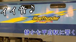 【大迫力】EH200形ブルーサンダー 貨物 ブロワー起動→発車!!