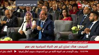 """كلمة الرئيس السيسي خلال جلسة """"رؤية شبابية لتحليل المشهد السياسي في مصر"""""""