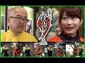 【競馬ゲーム】1000円が100万円に? / JRA-VAN[公式] の動画、YouTube動画。