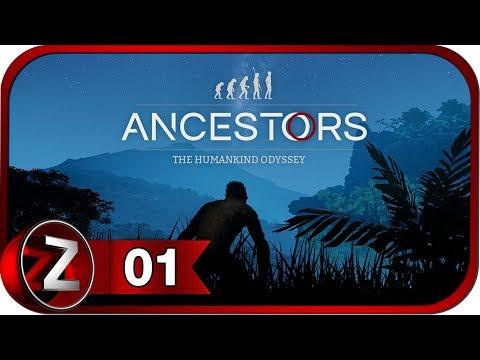Ancestors: The Humankind Odyssey ➤ Путь от обезьяны к человеку ➤ Прохождение #1