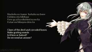 [FULL] Rozen Maiden Ouvertüre OP -『Baragoku Otome』- Original/English