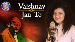 Download Hindi Video Songs - Vaishnav Jan To - Gandhi Jayanti Special - Palak Muchhal - Devotional Song