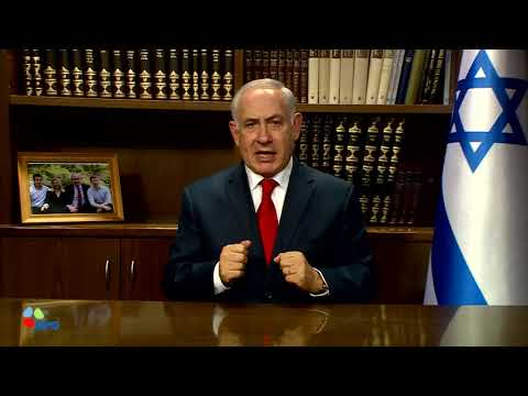 Statement by PM Netanyahu