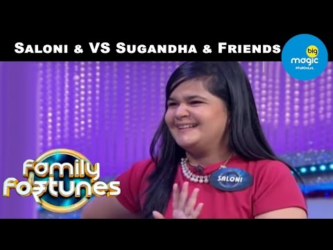 Family Fortunes | Saloni & Family VS Sugandha & Friends