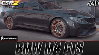 CSR Racing 2: BMW M4 GTS | Prestige Cup [Episode #48]