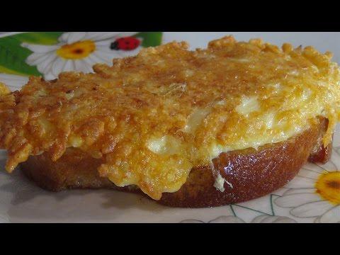 Супер вкусные сырные гренки