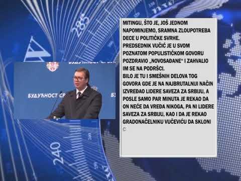 NAJNOVIJE SAOPŠTENJE ZA JAVNOST TELEVIZIJE NAŠA - AUTOBUSKA KAMPANJA BUDUĆNOST SRBIJE 12.04.2019.