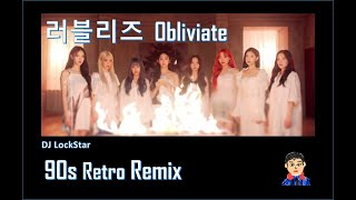 90s Remix - Lovelyz(러블리즈) 'Obliviate'(오블리비아테) LockSt…