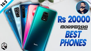 TOP 5 Best Phones Under Rs 20000 (in Malayalam)