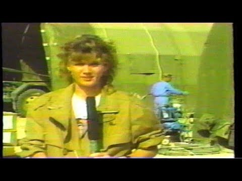AFN Europe Special, 7th Corps in Saudi Arabia - Nov 8, 1990 with Gail McCabe