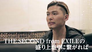 EXILE SHOKICHI / ...