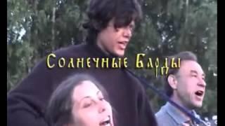 Родина 2012 фильм Задорнов Левашев Трехлебов Ванга