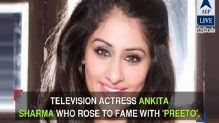 In Graphics: Ankita Sharma is back on TV with 'Devanshi'