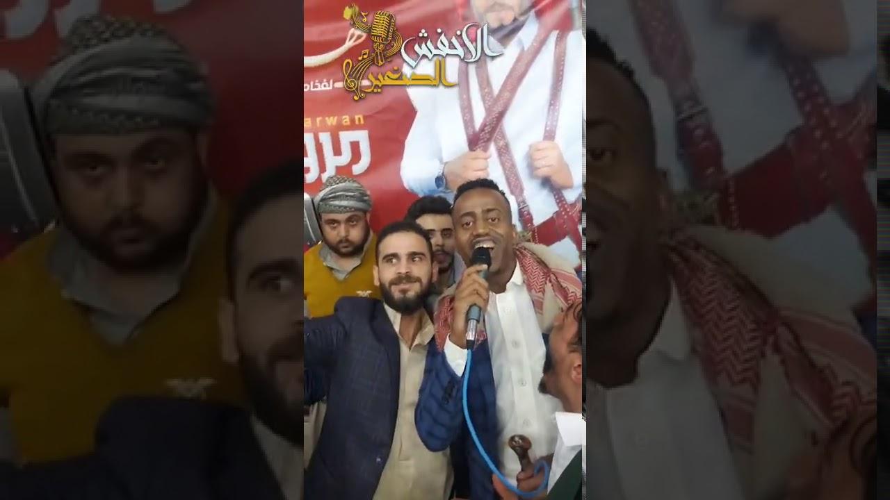 شاهد قنبله الموسم الفنان محمد عيسى مع حماس الجمهور
