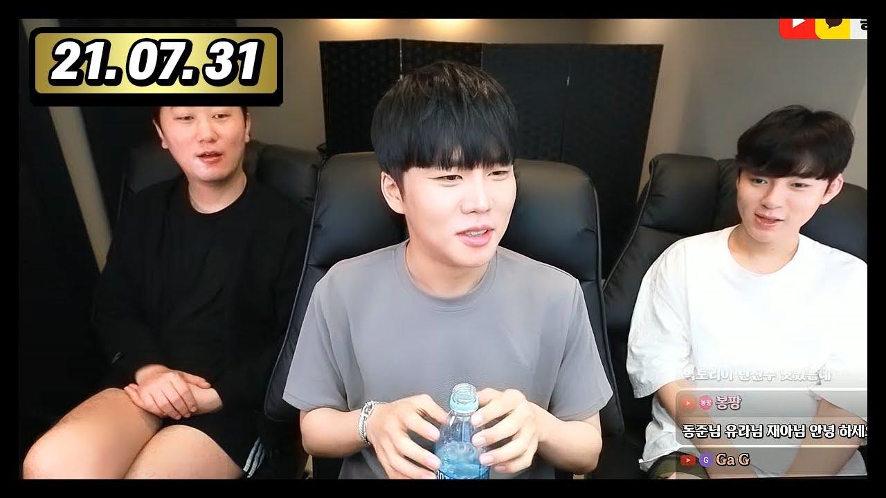 게이 남캠 게이빠 사장&마담들 동준사장tv #97