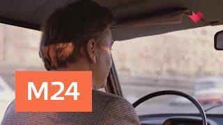"""""""Кинофакты"""": новые тайны фильма """"Москва слезам не верит"""" - Москва 24"""