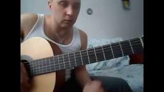 Как играть на гитаре В.Цой-Группа крови.