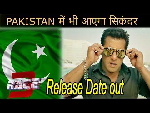 RACE 3 Pakistan Release date out Salman khan PBH News