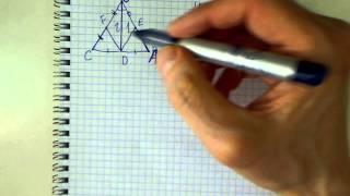 Геометрия, Атанасян, задача 120
