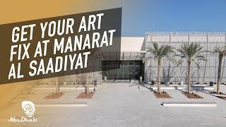 Places to visit in Abu Dhabi for creatives | Visit Abu Dhabi