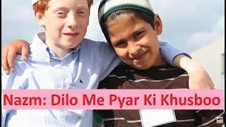 Beautiful New Nazam - Musawar Ahmad - Dilo Me Pyar Ki Khusboo - Islam Ahmadiyya - H Mirza Masroor A.