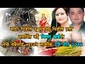 Download New Superhit Dashain 2074 |By Bishnu Khatri  लेखे यस्तो मनै रुवाउने दशै तिहार गित MP3 song and Music Video