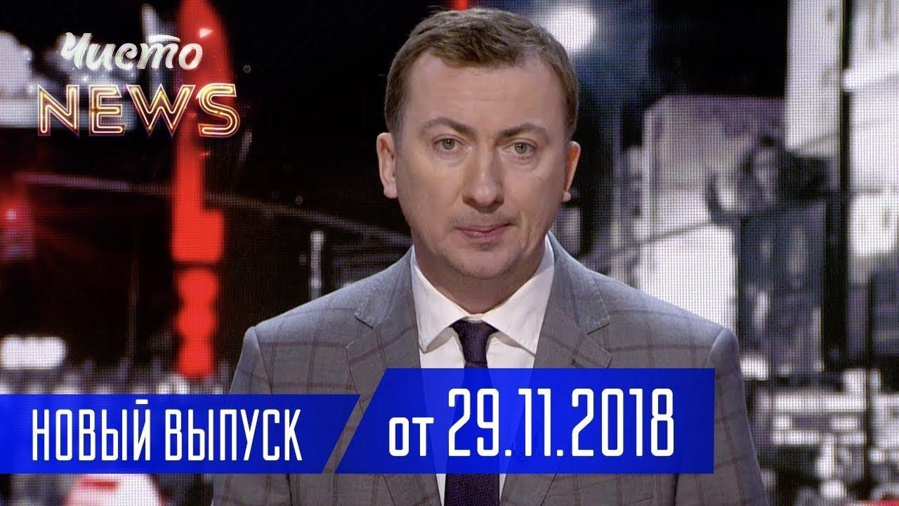 ПОЗОР Яценюка - Предвыборный Хайп Политиков   Квартал 95
