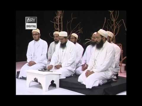 Sibte Sarkare Do Aalam by Ibrahim Ghaniwala - Hizbe Vajihi Karachi