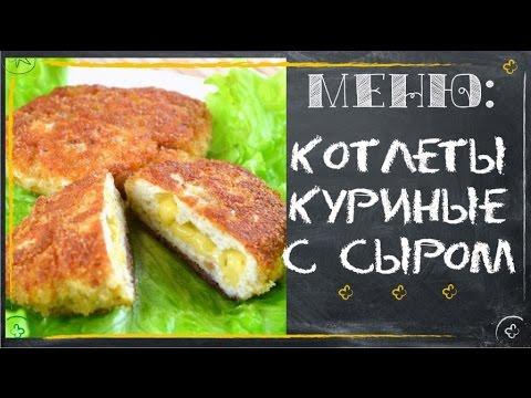 Фото с рецепты