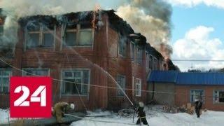 В селе Казачинское Иркутской области загорелась школа - Россия 24