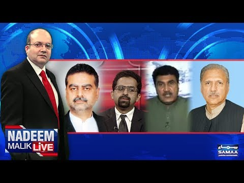 Nadeem Malik Live   13 Nov 2017   SAMAA TV