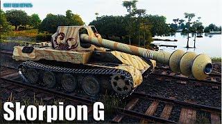 БЕШЕНЫЙ Skorpion G три отметки 🌟 World of Tanks лучший бой на прем пт сау скорпион