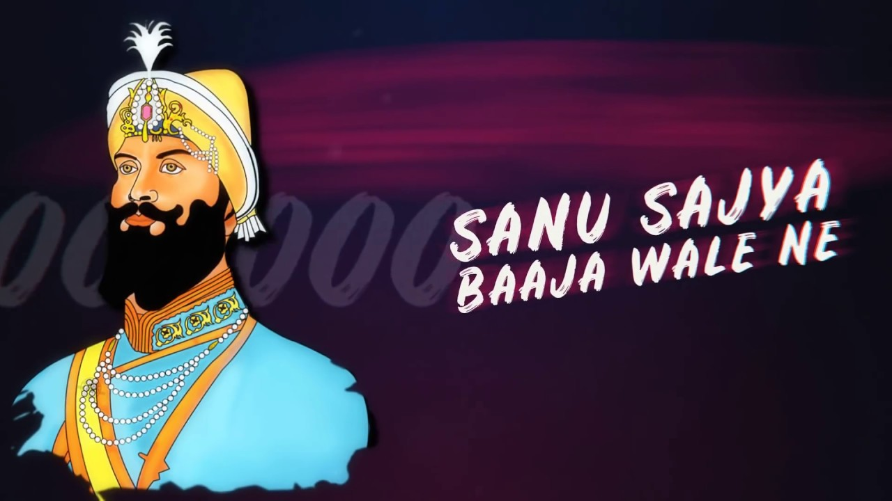 Saajeya Baaja Waale Ne ( Full Song ) Harp-E Singh | Juke Dock | Latest Punjabi Song 2018 - 2019 |