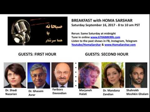 BREAKFAST with HOMA SARSHAR 09 16 2017
