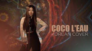 Егор Крид \u0026 The Limba - Coco L'Eau НА КОРЕЙСКОМ (cover by Sasha Lee)