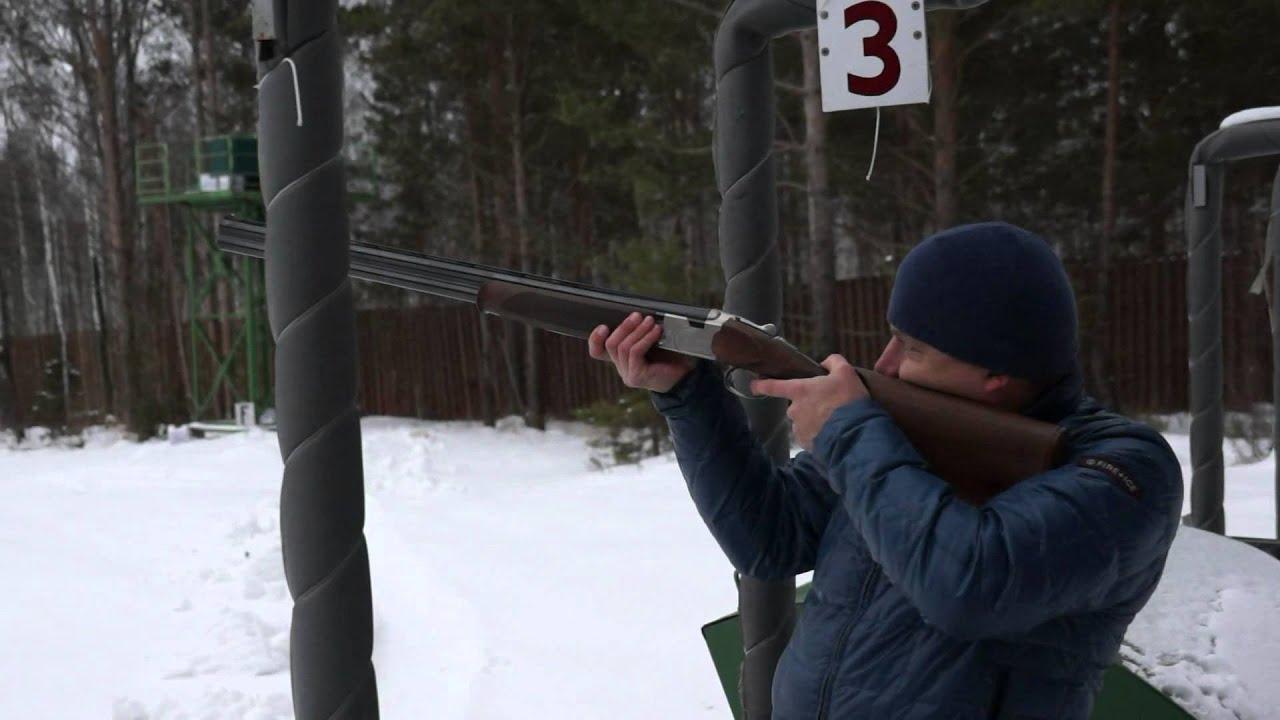 Стрельба по тарелочкам видео фото 553-855