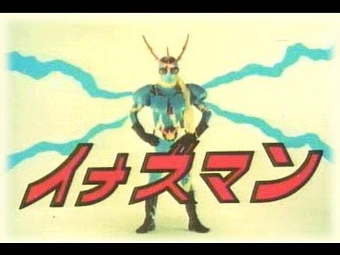 閃電超人 日本原名イナズマン